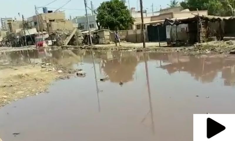 کراچی کے علاقے کورنگی میں سیوریج کے پانی کے باعث شہریوں کو اذیت کا سامنا
