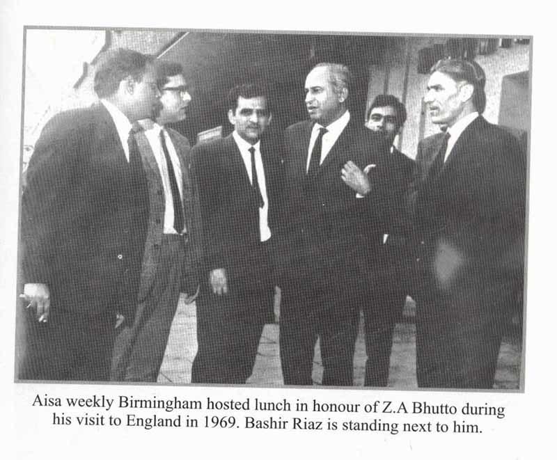 ذوالفقار علی بھٹو کے ساتھ بشیر ریاض کی ایک تصویر
