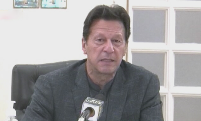 Prime Minister Imran Khan speaks at the launching ceremony of a UNDP report on Tuesday. — DawnNewsTV