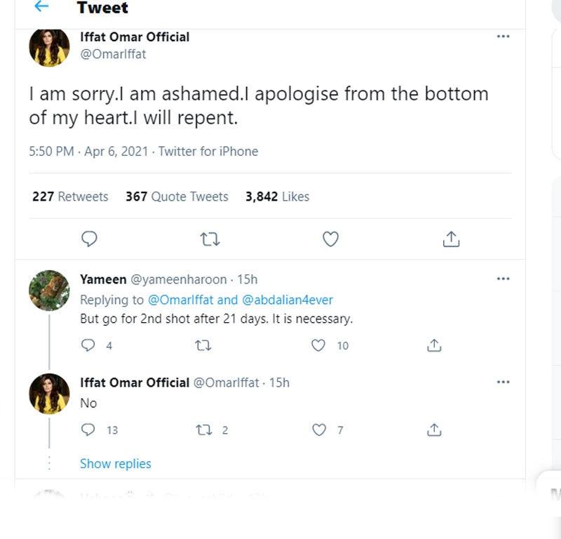 اداکارہ نے 6 اپریل کو ٹوئٹ کے ذریعے معافی مانگی—اسکرین شاٹ