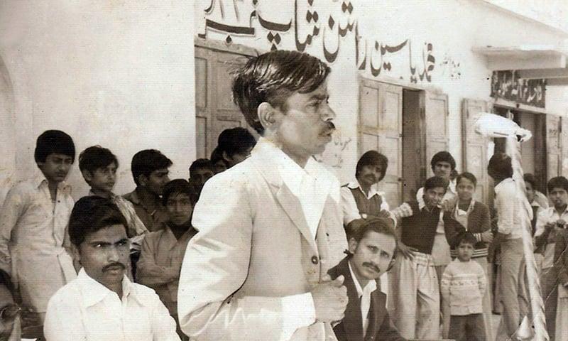 پرائمری کے استاد عبدالقیوم صاحب 1975ء میں