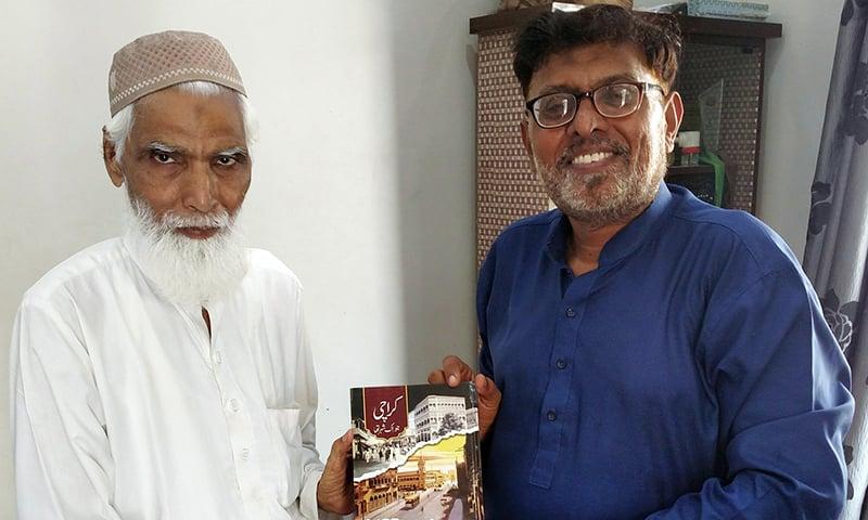 پرائمری کے استاد عبدالقیوم صاحب کے ساتھ تازہ تصویر