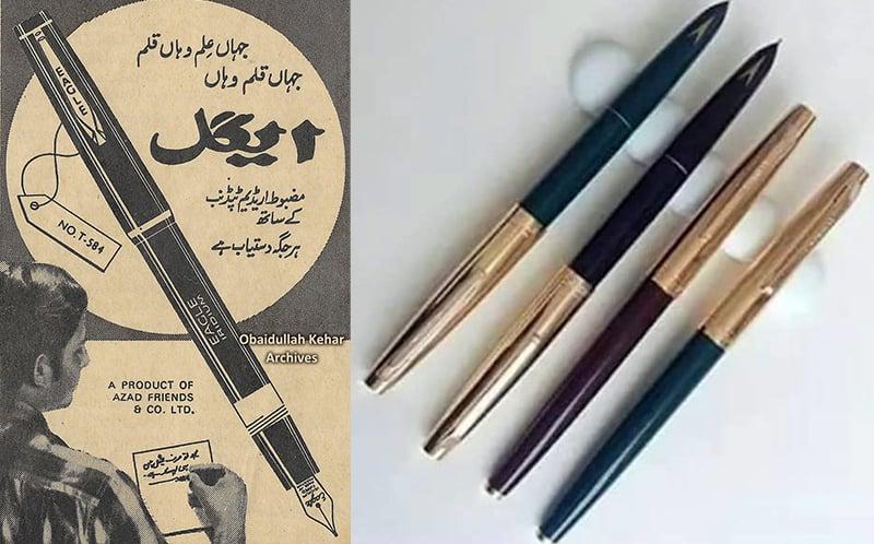 چائنا پین اور ایگل پین کا 1974ء میں شائع ہونے والا اشتہار