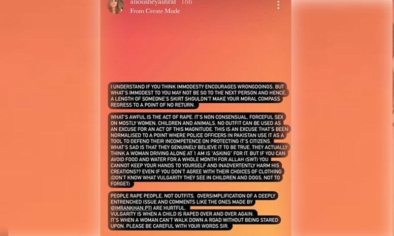 انوشے اشرف نے بھی وزیر اعظم کے بیان کی مذمت کی—اسکرین شاٹ
