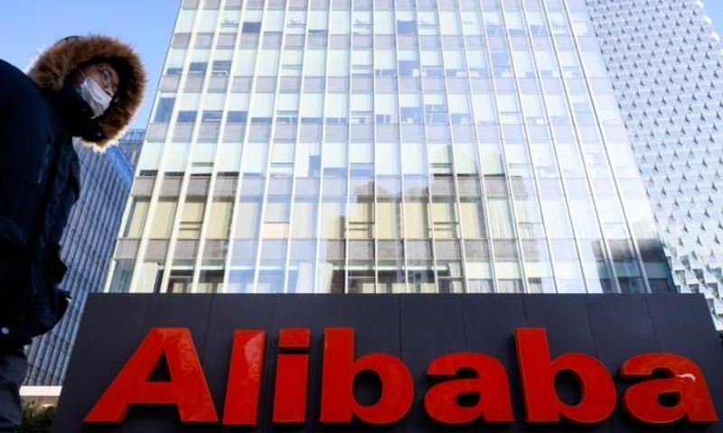 The logo of Alibaba Group is seen at its office in Beijing, China. — Reuters/File