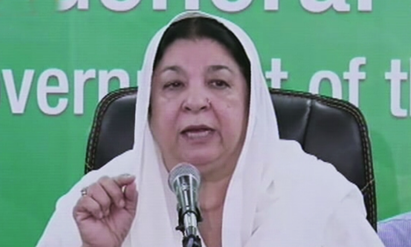 Health minister Dr Yasmin Rashid says the health department is witnessing an alarming rise in the number of critically-ill patients and sudden rise of admissions to the ICUs. — DawnNewsTV/File