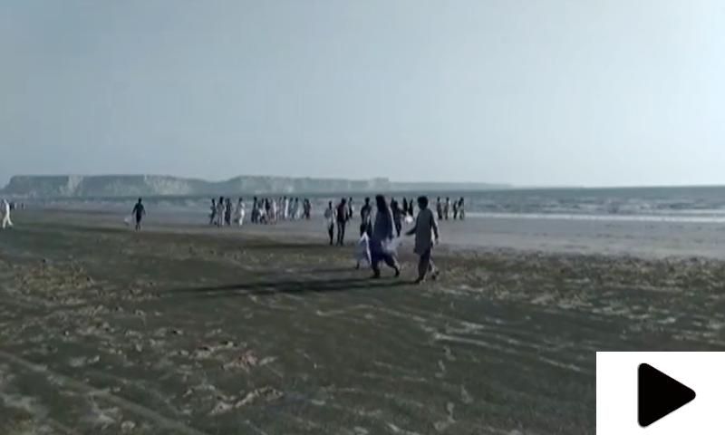 گوادر کے ساحل کی صفائی اور آگاہی مہم کا آغاز