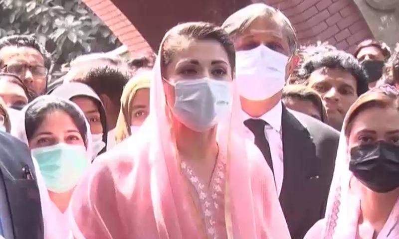 PML-N Vice President Maryam Nawaz speaks to the media outside the Lahore High Court. — DawnNewsTV