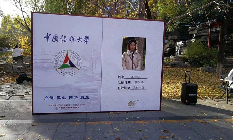 ہماری یونیورسٹی چین میں علومِ ابلاغیات کے لیے بہترین تصور کی جاتی ہے