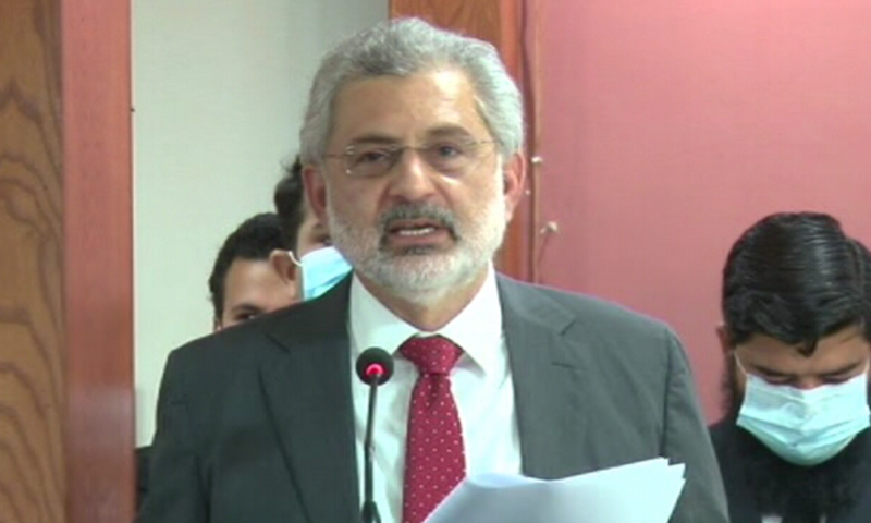 In this file photo, Justice Qazi Faez Isa addresses a conference organised by the Islamabad High Court Bar Association. —  DawnNewsTV/File