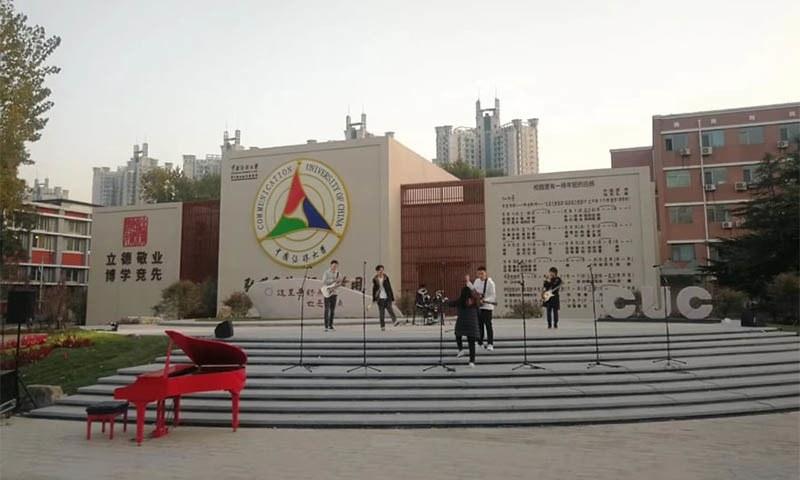 چین میں کس جماعت کے طلبہ کو کتنا وظیفہ ملتا ہے؟