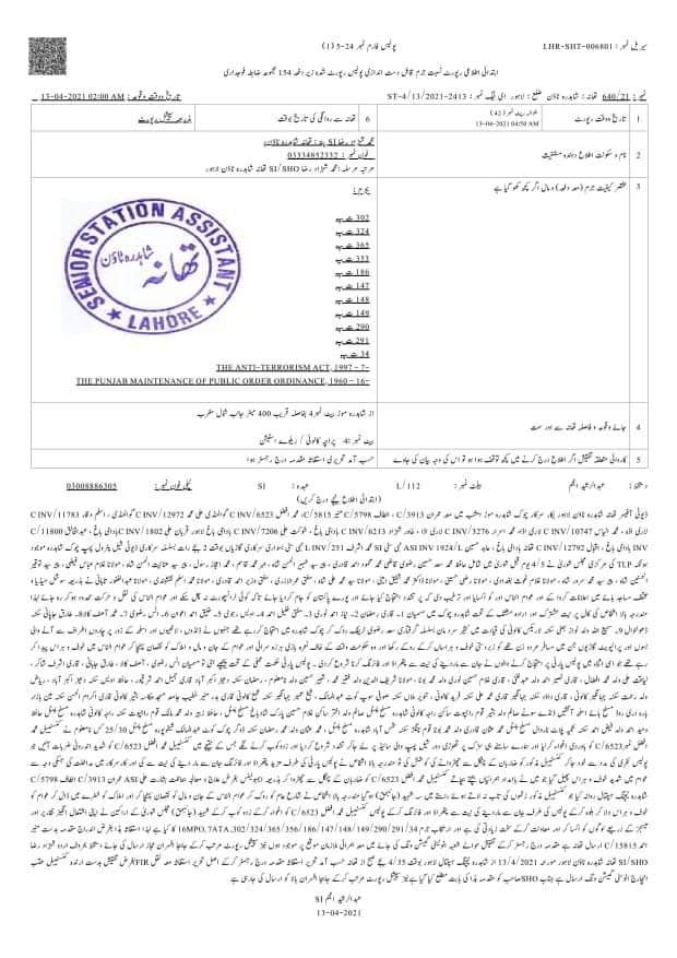 Police have registered an FIR against TLP chief Saad Hussain Rizvi and other party leaders under terrorism and other charges.