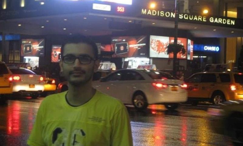 میڈیسن اسکوائر گارڈن، نیو یارک