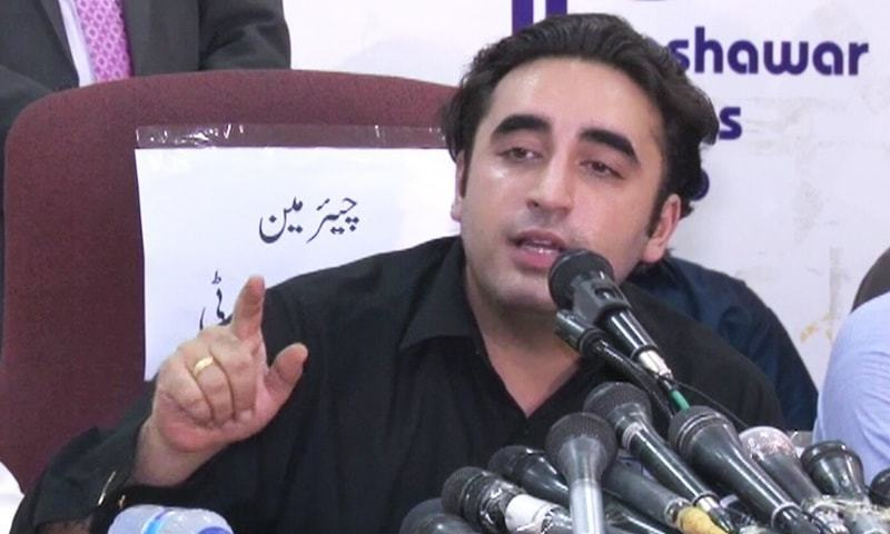 PPP chairperson Bilawal Bhutto-Zardari has called upon the government to take action against those involved in this week's violence. — DawnNewsTV/File