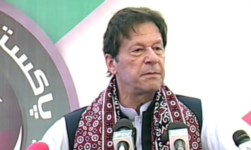 Prime Minister Imran Khan announced a Rs446 billion development package and programme to uplift 14 districts of Sindh. — DawnNewsTV