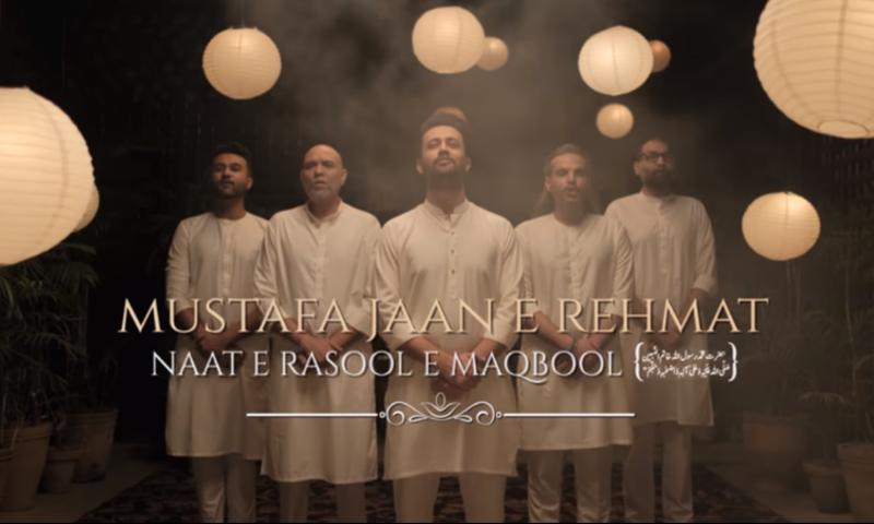 عاطف اسلم کا مداحوں کے لیے رمضان کا تحفہ