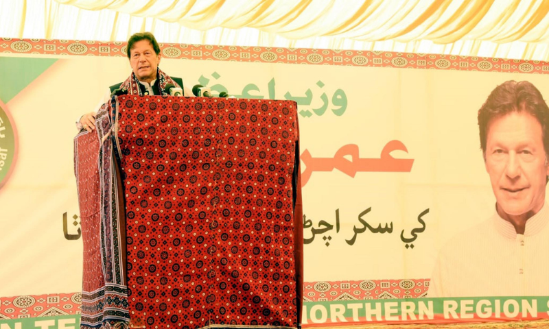 Prime Minister Imran Khan addresses a ceremony in Sukkur. — PID