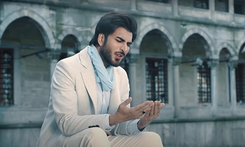 عمران عباس کی آواز میں 'قصیدہ بردہ شریف' ریلیز ہوتے ہی مقبول