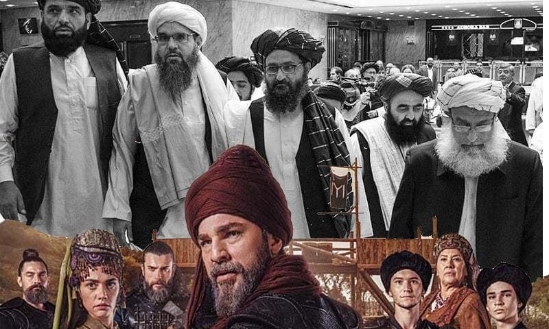 شُکر ہے طالبان ارطغرل نہیں دیکھتے