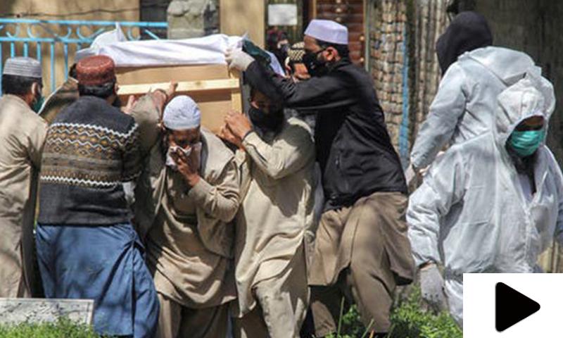 پاکستان میں کورونا سے ایک دن میں سب سے زیادہ ہلاکتوں کا نیا ریکارڈ