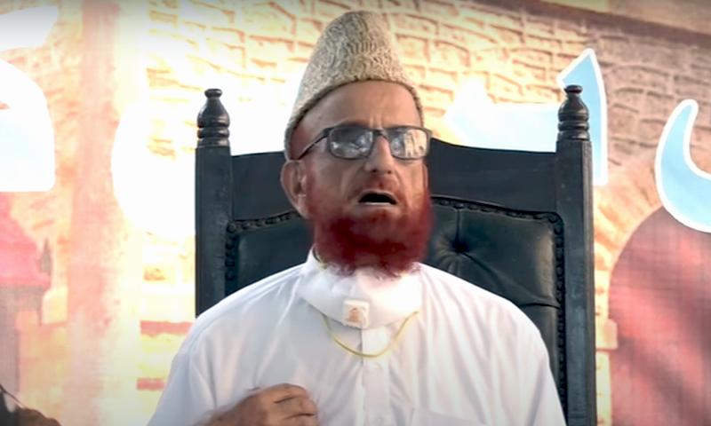 مفتی منیب الرحمٰن کا ملک بھر میں پہیہ جام ہڑتال کا اعلان