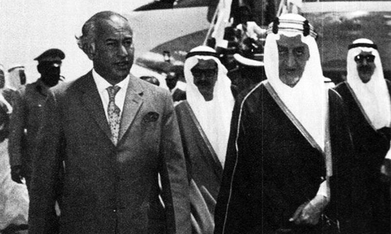1974ء میں اسلامی سربراہی کانفرنس کے موقع پر شاہ فیصل کی پاکستان آمد