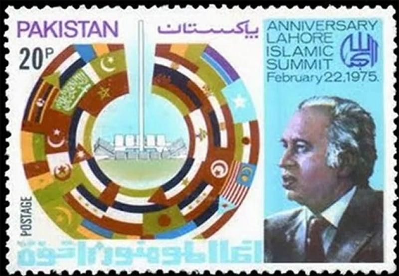 اسلامی سربراہی کانفرنس کا یادگاری ٹکٹ