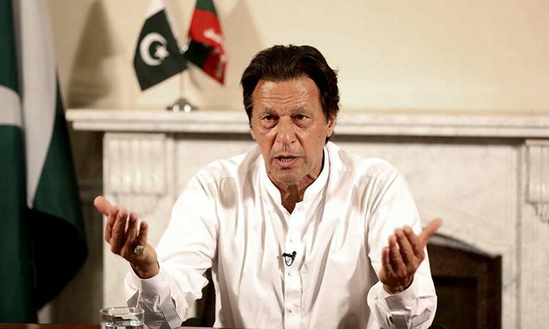 وزیر اطلاعات نے عمران خان کے خطاب سے متعلق ٹوئٹر کے ذریعے بتایا — فائل فوٹو / اے پی