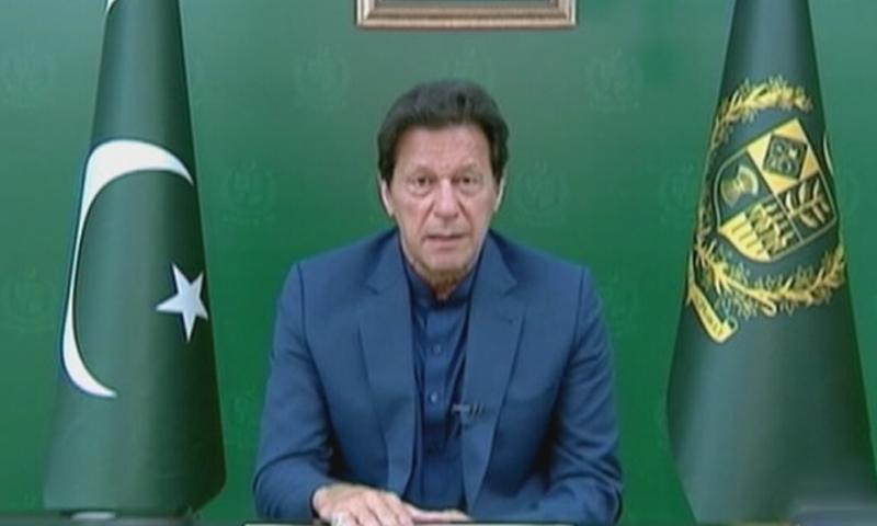 Prime Minister Imran Khan addresses the nation on Monday. — DawnNewsTV