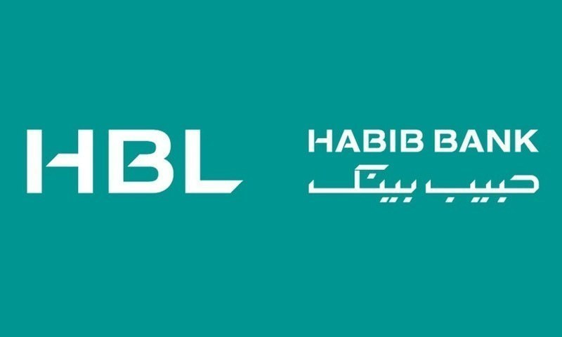 Habib Bank Ltd declared a consolidated profit before tax of Rs14.5 billion for Q1, 2021, doubling it from the same period last year. — Photo courtesy HBL website