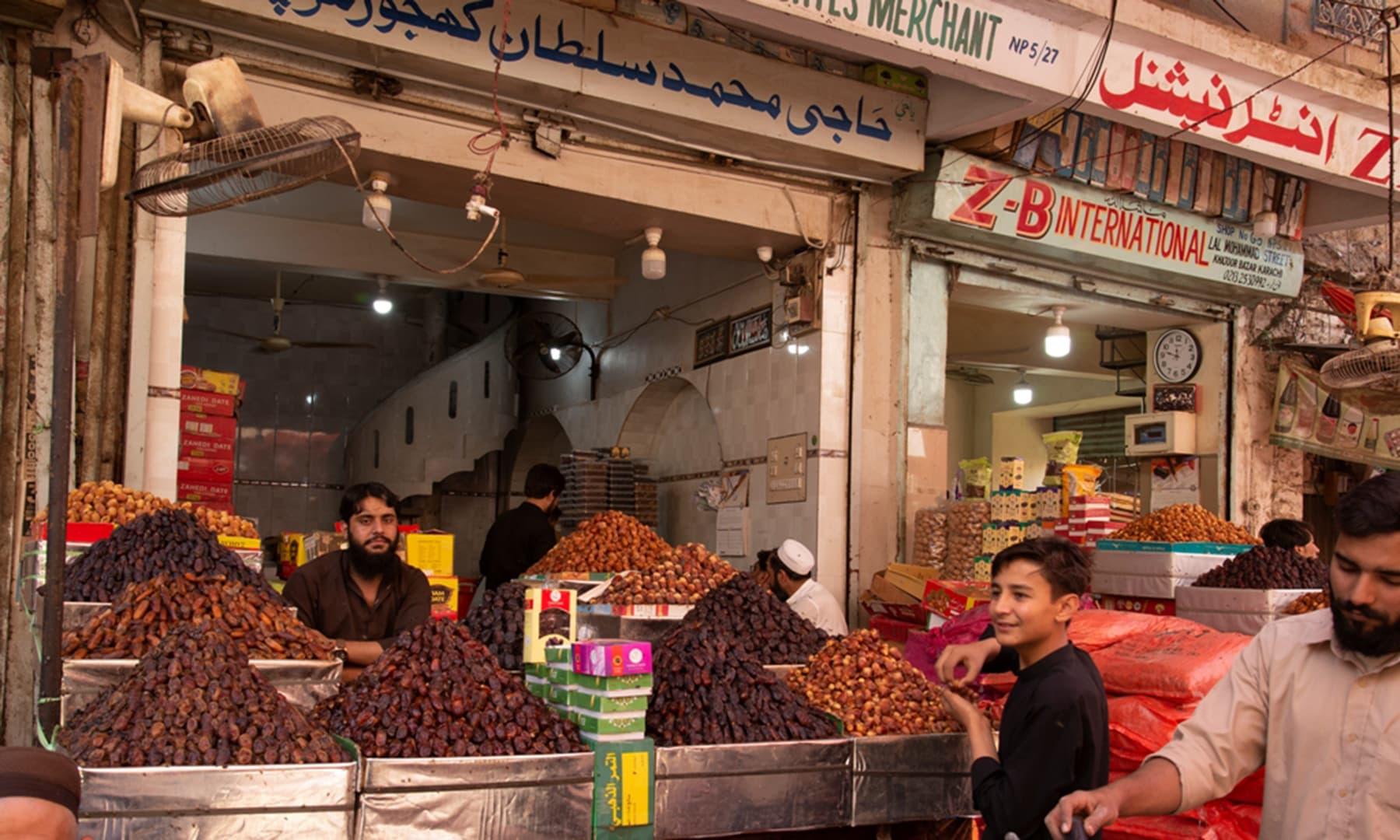 کھجور بازار—اقبال کھتری