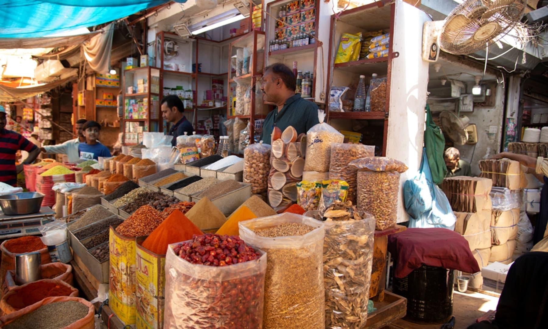 جوڑیا بازار—اقبال کھتری