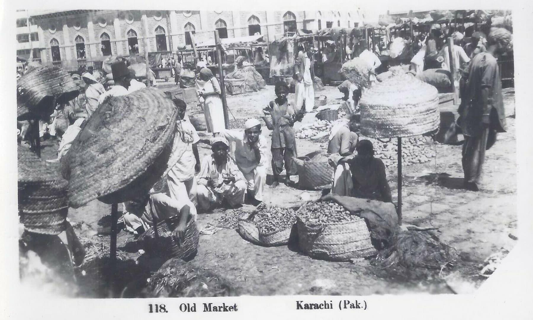 50ء کی دہائی میں لی مارکیٹ کا ایک منظر