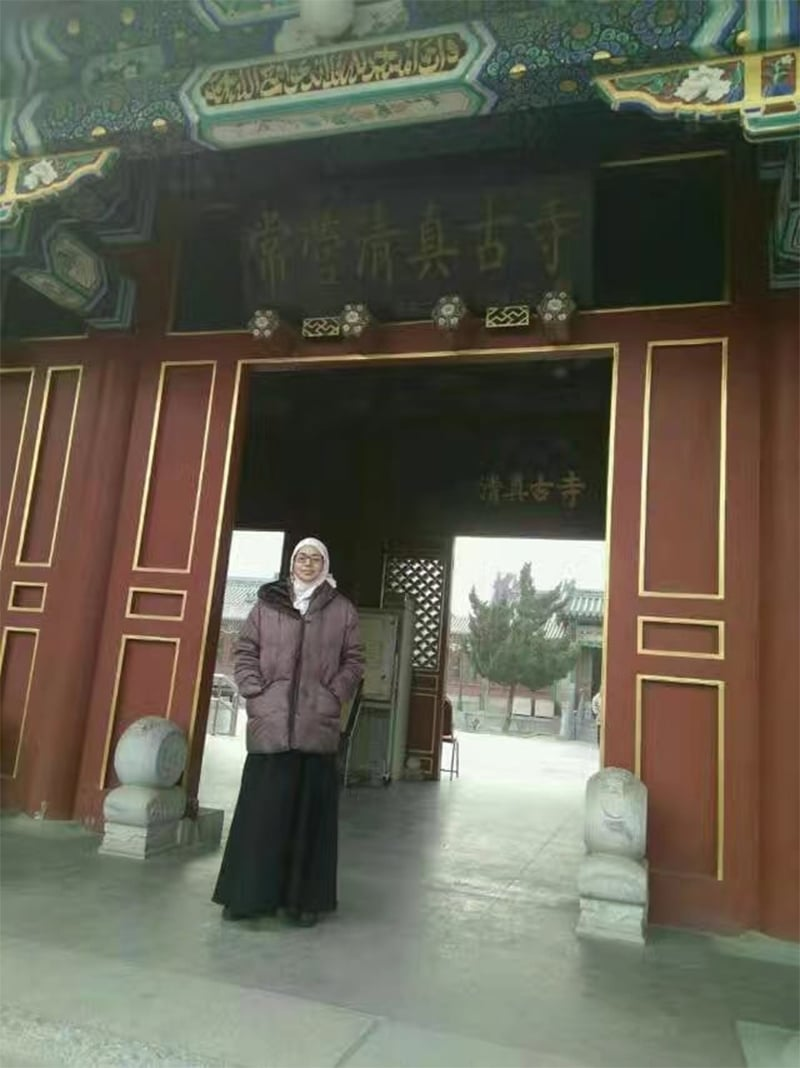 بیجینگ کی چینگ ینگ مسجد