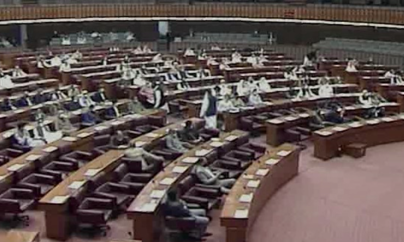 A view of the National Assembly session on Tuesday. — DawnNewsTV