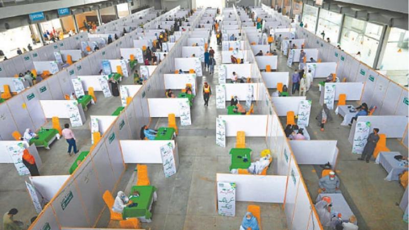 Quarantine centre in Karachi