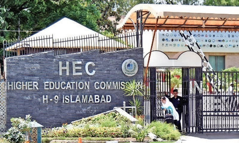 The PPP has expressed grave concern over inordinate delay in laying ordinances pertaining to the Higher Education Commission before parliament. — File