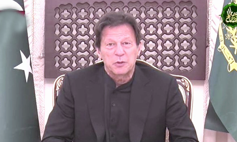 Prime Minister Imran Khan addresses the nation on the country's Covid-19 situation. — DawnNewsTV