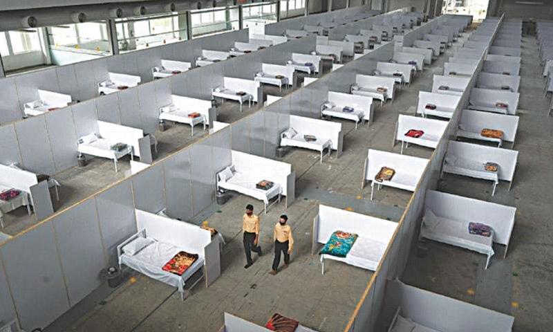 The isolation centre at Expo Centre, Karachi