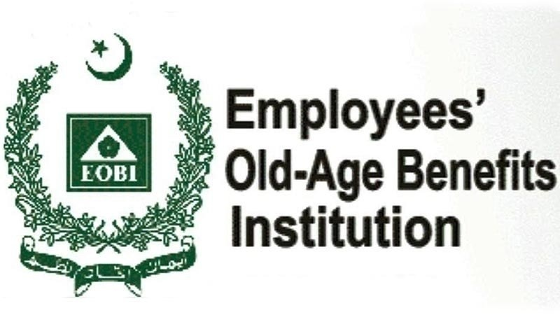 The EOBI was established in April 1976 with an objective to ensure payment of pension or social insurance to either the persons insured with the institution, or their heirs in case of death or disability. — File