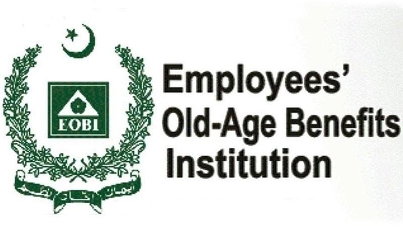 'فعال' آجروں کی تعداد میں کمی سے 'ای او بی آئی' کے مستقبل پر خدشات