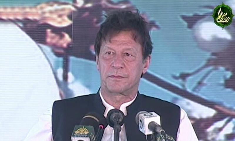 Prime Minister Imran Khan addresses a ceremony in Multan. — DawnNewsTV