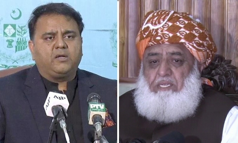 This file photo shows Minister for Information and Broadcasting Fawad Chaudhry (left) and JUI-F chief Maulana Fazlur Rehman. — DawnNewsTV/File