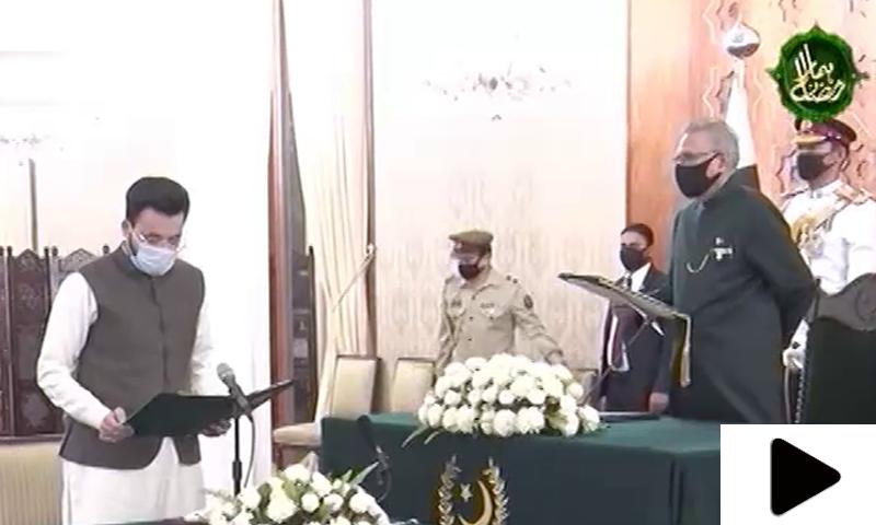 فرخ حبیب نے وزیر مملکت کا حلف اٹھا لیا