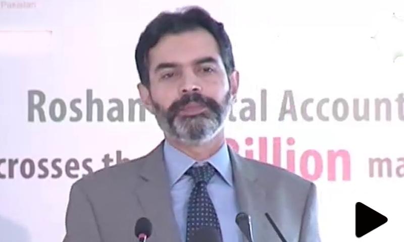 'اوورسیز پاکستانی ڈیجیٹلی بیرون ملک سے گاڑی خرید کر اپنی فیملی کو دے سکتے ہیں'