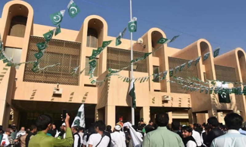 This file photo shows Pakistan Day celebrations at the Embassy in Riyadh. — Photo courtesy embassy website
