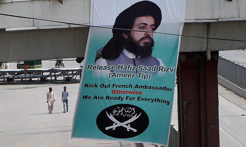 کالعدم تحریک لبیک کی پابندی کے خاتمے کیلئے وزارت داخلہ سے نظرثانی کی درخواست
