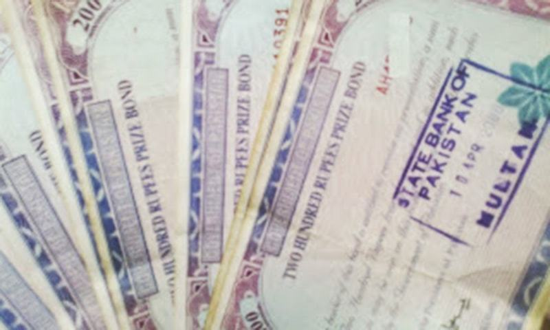 حکومت نے ساڑھے 7 ہزار روپے والے  انعامی بونڈز ختم کردیے