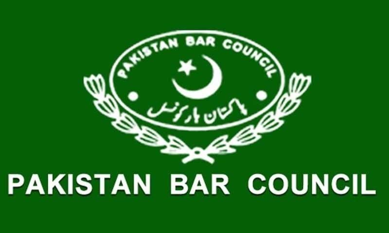 سابق ڈی جی ایف آئی اے کے انکشافات کی انکوائری کروائی جائے، پاکستان بار کونسل