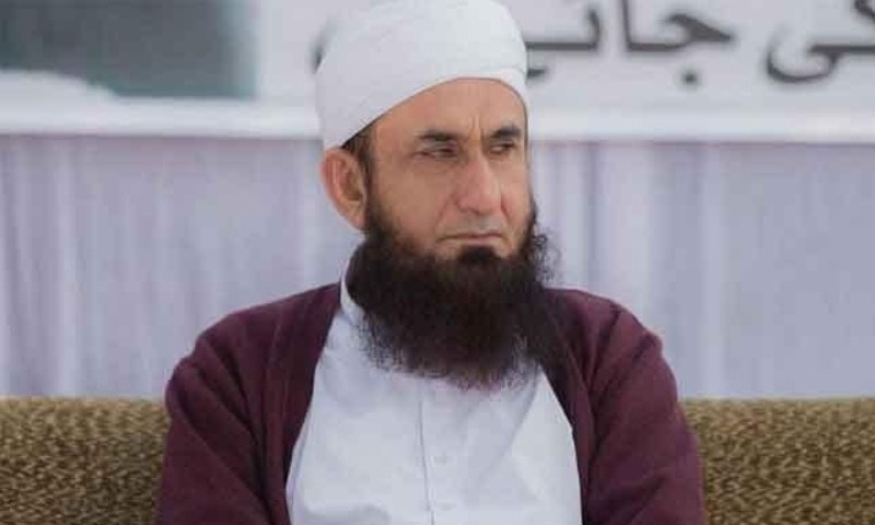 سوشل میڈیا پر جاری افواہوں، تنقید پر مولانا طارق جمیل کے برانڈ کی وضاحت